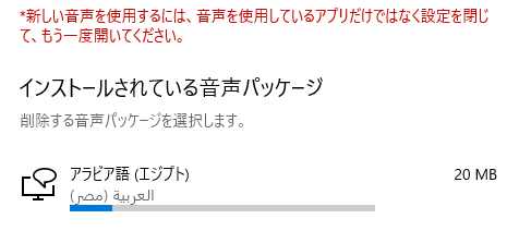f:id:n7shi:20200222184718p:plain