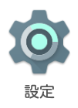 f:id:n7shi:20200222191355p:plain