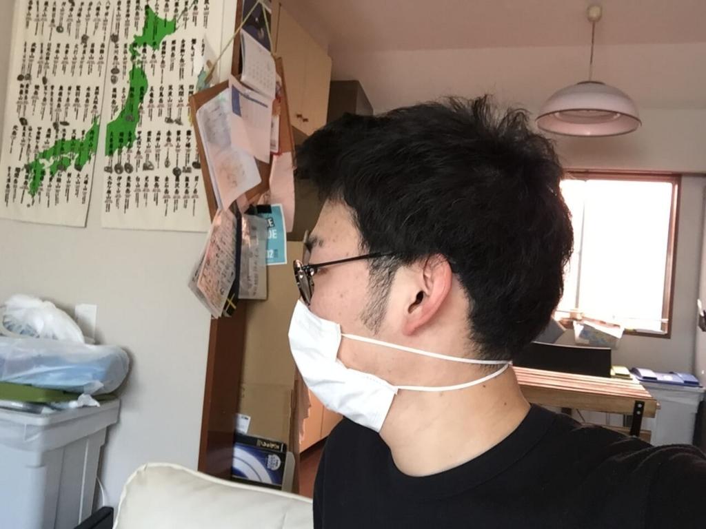 マスク耳痛い解消_07