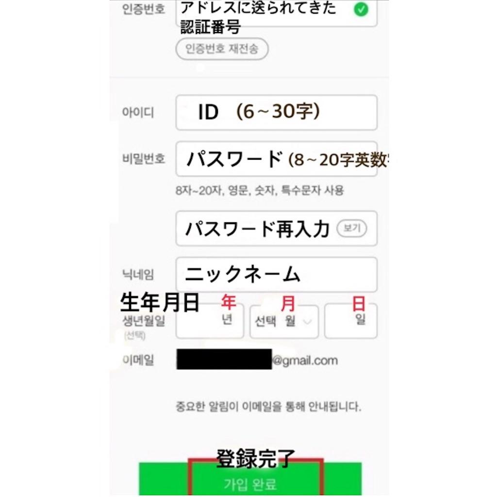 f:id:n_94chu:20170105032901j:image