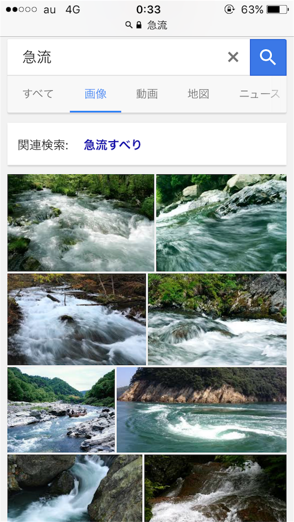 f:id:n__kgi:20170106003816p:image