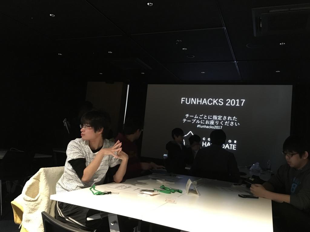 f:id:n_atmark:20170120205209j:plain
