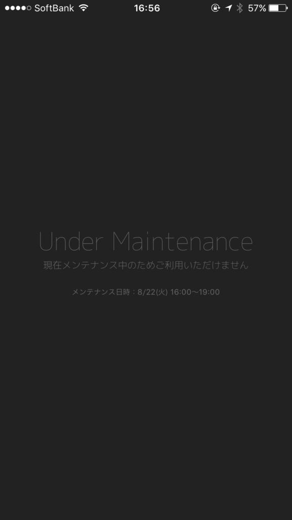 f:id:n_atmark:20171022020630p:plain