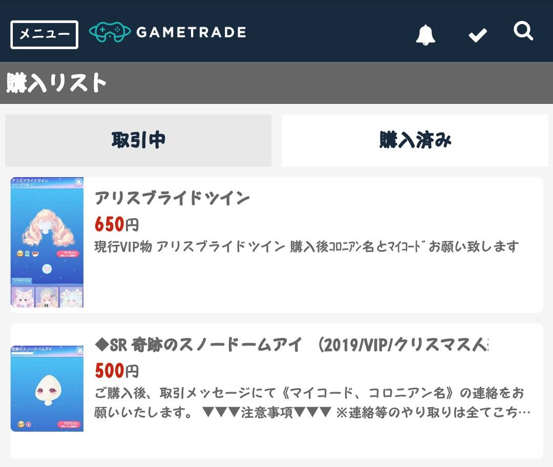 f:id:n_ayumiko:20200704150652j:plain