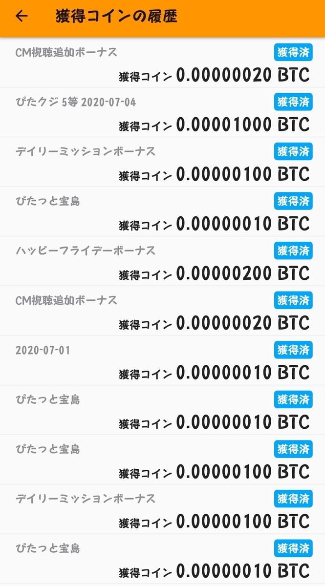 f:id:n_ayumiko:20200704193928j:plain