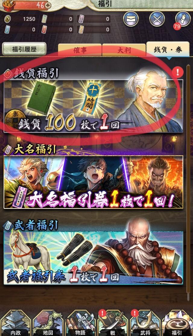 f:id:n_ayumiko:20200724105426j:plain