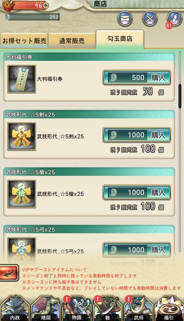 f:id:n_ayumiko:20200726045414j:plain