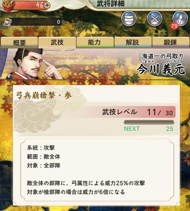 f:id:n_ayumiko:20200726081413j:plain