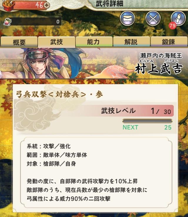 f:id:n_ayumiko:20200726081502j:plain