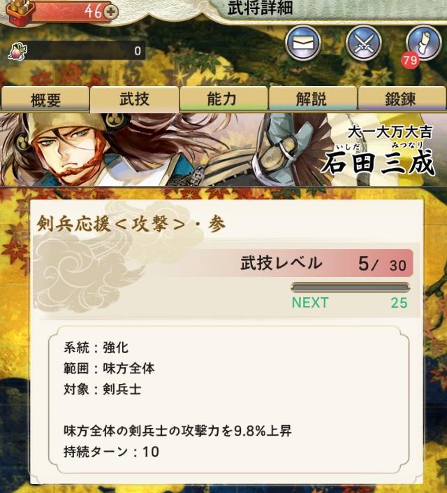 f:id:n_ayumiko:20200726081747j:plain