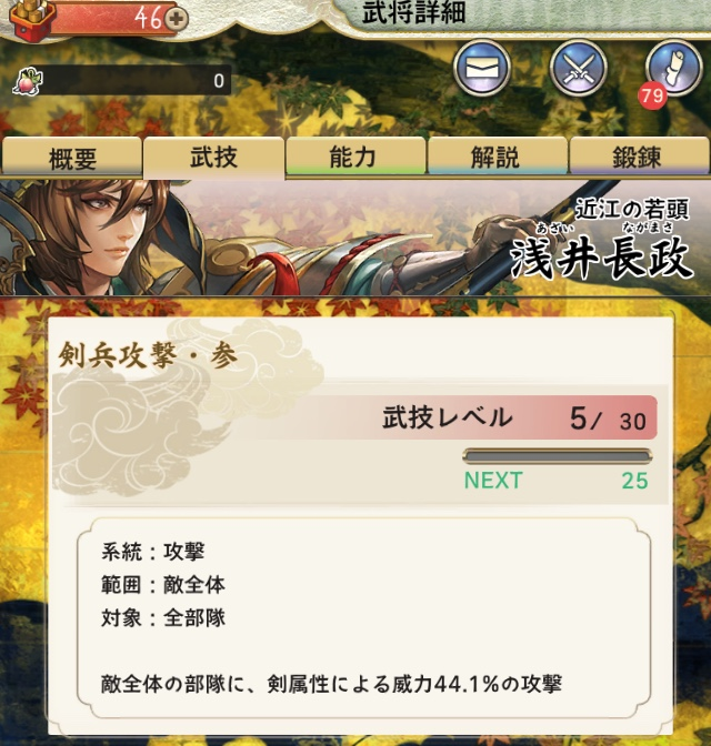 f:id:n_ayumiko:20200726081818j:plain