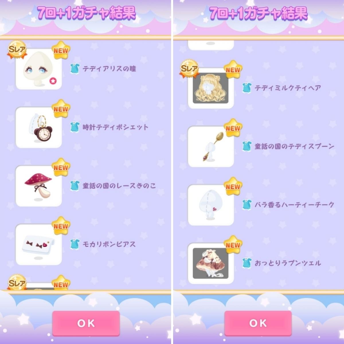 f:id:n_ayumiko:20201120122032j:plain