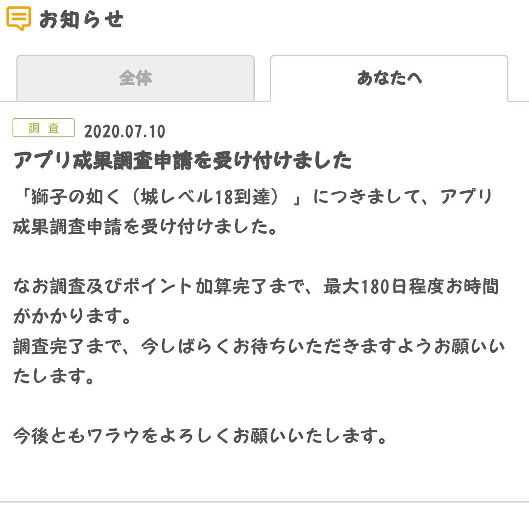 f:id:n_ayumiko:20201212080922j:plain