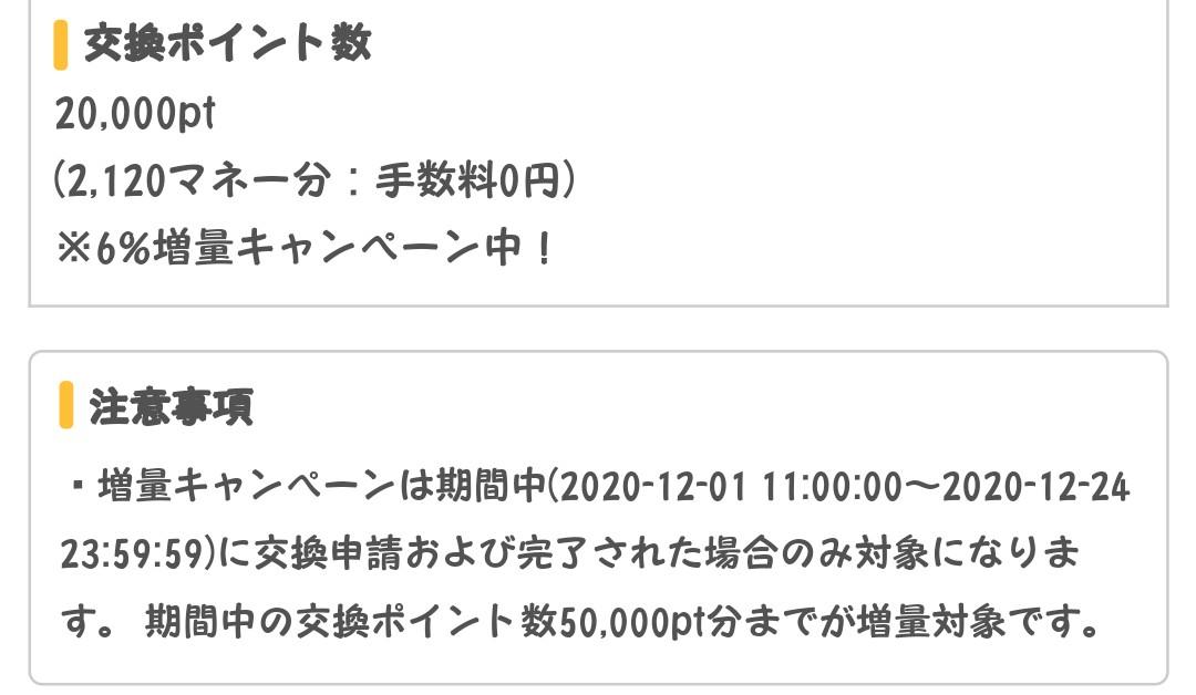 f:id:n_ayumiko:20201212082732j:plain