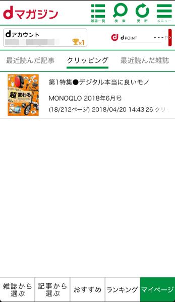 f:id:n_hiro123:20180420153935p:plain