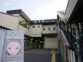 [ラブプラス]リンコin鴻巣駅