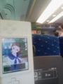 [ラブプラス]ラブプラスin広島駅