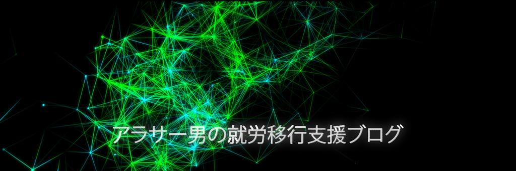 f:id:n_kouhei:20180706085402j:plain