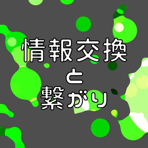 f:id:n_kouhei:20180714100935j:plain