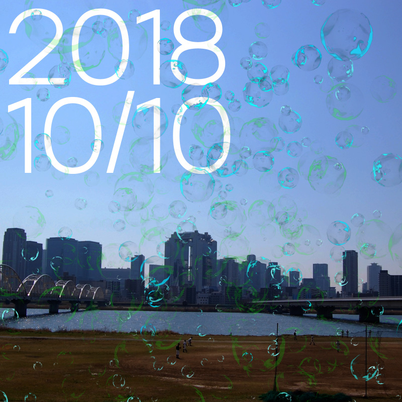 f:id:n_kouhei:20180910200449j:plain