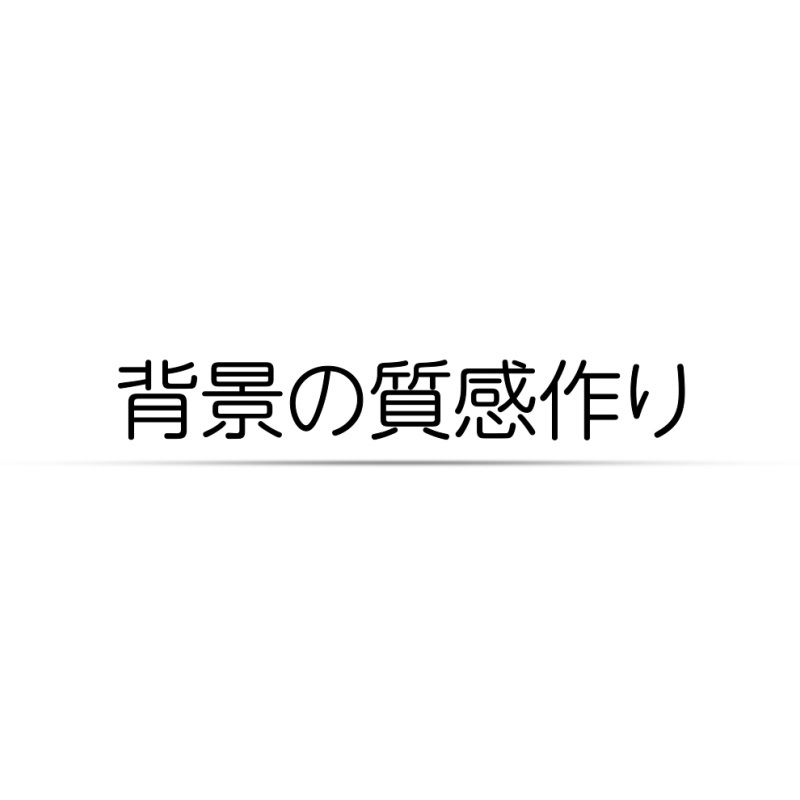 f:id:n_kouhei:20180928220220j:plain