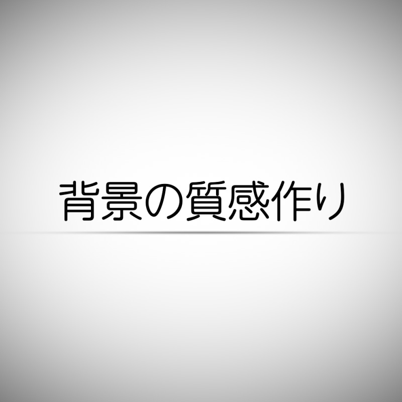 f:id:n_kouhei:20180928220223j:plain