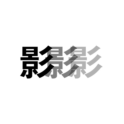 f:id:n_kouhei:20181218150627j:plain