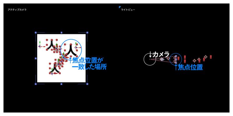 f:id:n_kouhei:20181220170052j:plain