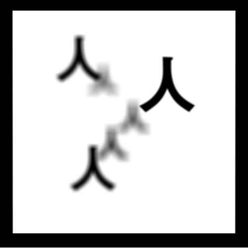 f:id:n_kouhei:20181220170057j:plain