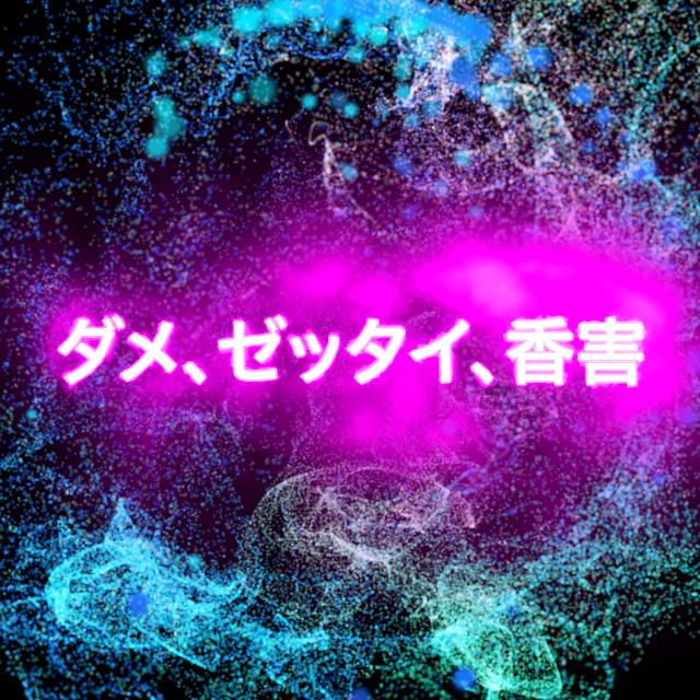 f:id:n_kouhei:20190308005432j:plain