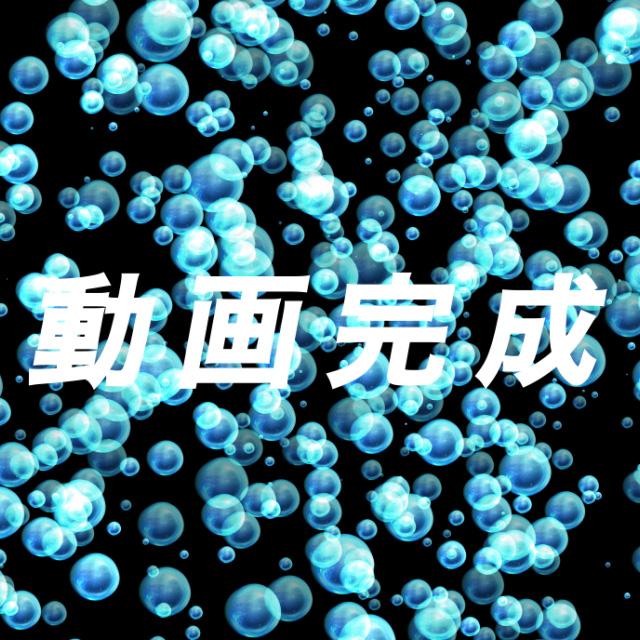f:id:n_kouhei:20190330014851j:plain