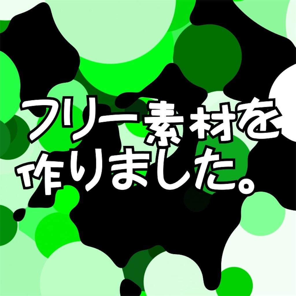 f:id:n_kouhei:20190701205305j:image