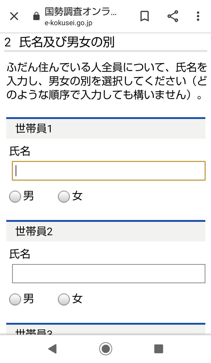 f:id:n_mas:20200920234827p:plain