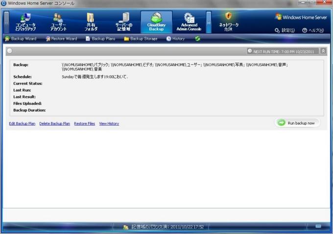 f:id:n_nomusan:20111022190918j:image:w400