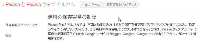 f:id:n_nomusan:20120316080919p:image:w450