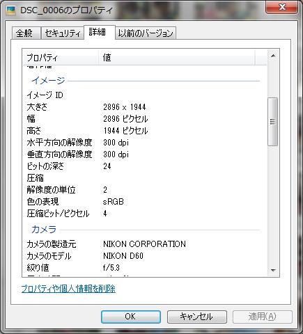 f:id:n_nomusan:20120316080922p:image:w400