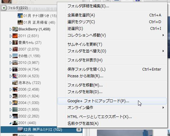 f:id:n_nomusan:20120316080924p:image:w300
