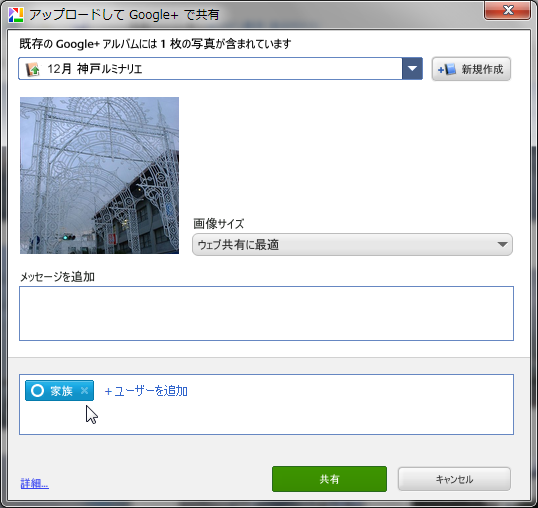 f:id:n_nomusan:20120316080925p:image:w300