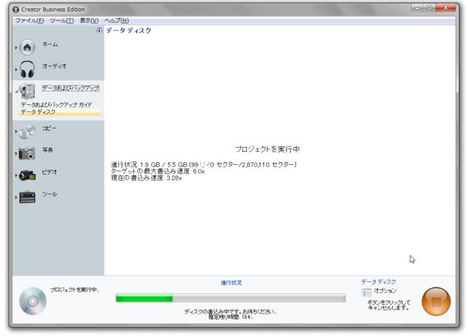 f:id:n_nomusan:20120818172926p:image:w400