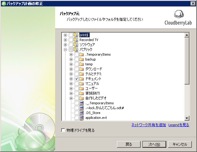 f:id:n_nomusan:20130423165658p:image:w450