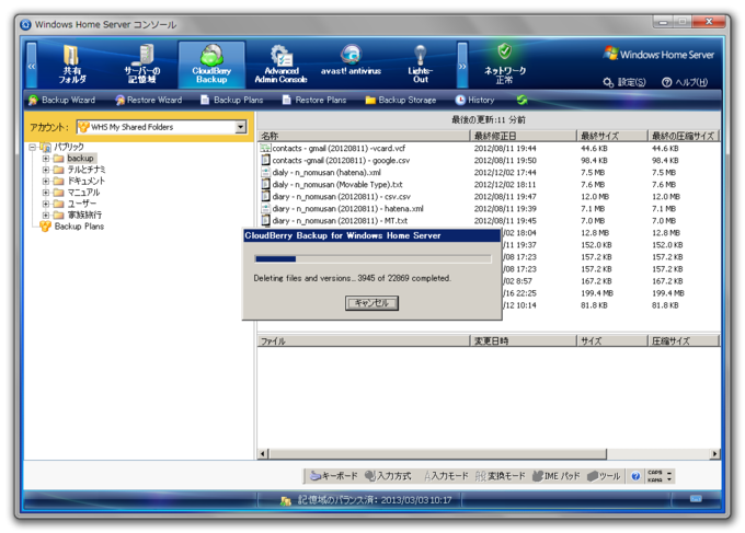 f:id:n_nomusan:20130423165835p:image:w450