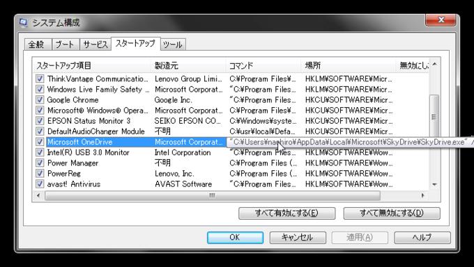 f:id:n_nomusan:20141113181640p:plain:w350