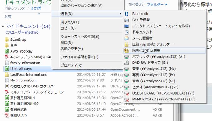 f:id:n_nomusan:20141113181642p:plain:w350