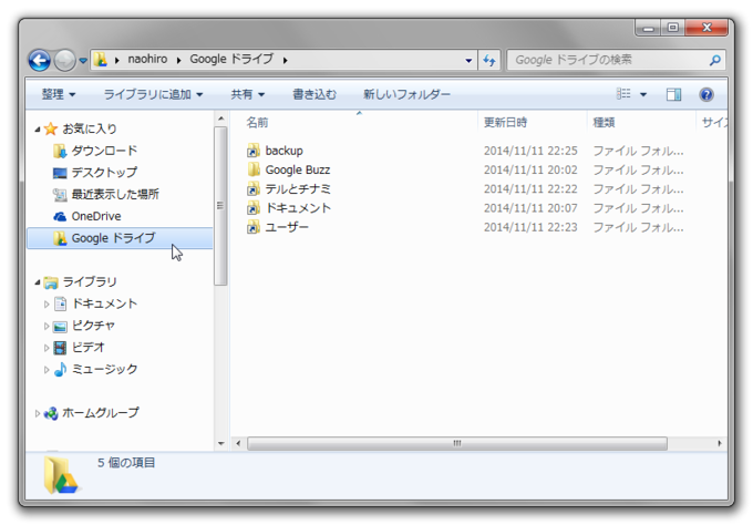 f:id:n_nomusan:20141113184833p:plain:w350