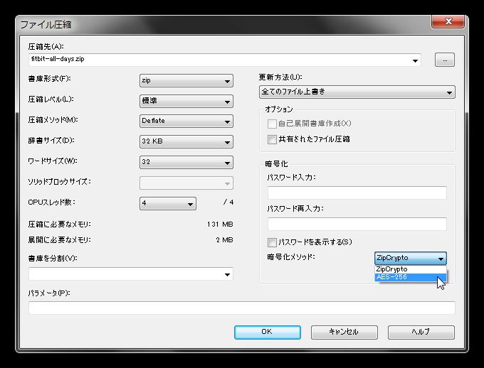 f:id:n_nomusan:20141113184834p:plain:w350