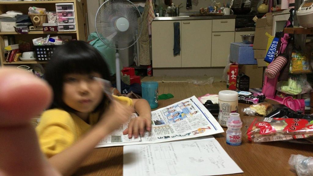 f:id:n_nomusan:20160622073311j:image:w80:right