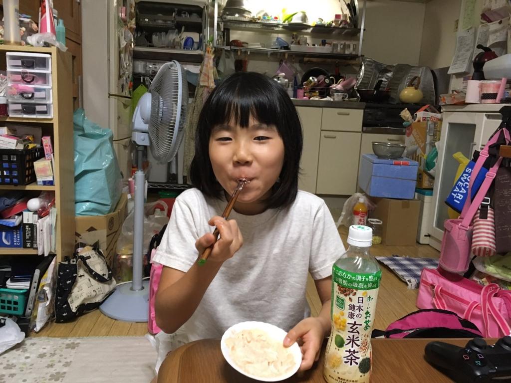 f:id:n_nomusan:20160623073417j:image:w80:right