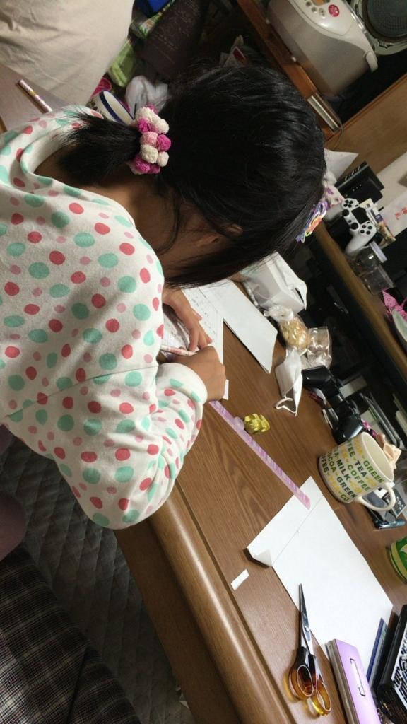 f:id:n_nomusan:20160626090229j:image:w80:right