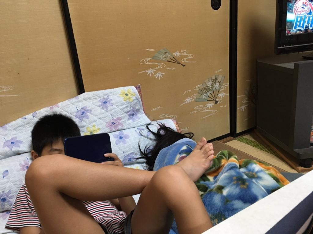 f:id:n_nomusan:20160728224250j:image:w80:right