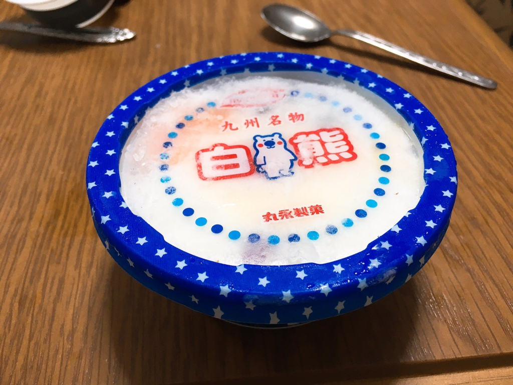 f:id:n_nomusan:20160801222433j:plain:w80:right